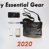My Essential Gear 2020