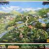 ジクソーパズル シルバニア村マップ 1986
