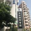 【台湾旅行】高雄市内の宿泊先ホテルの様子〈高雄空港エリア〉