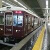 こだわりがたくさん詰まった私鉄 阪急電鉄