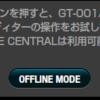 GT-100/GT001 ME-80 GT-1のBOSS TONE STUDIOで学ぶ
