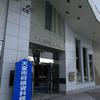 天童駅のところです