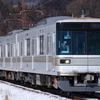 長野電鉄3000系(元東京メトロ03系)試運転