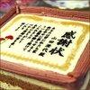 ルタオ、ワッフル、アイスケーキetc… 母の日のプレゼントにおすすめのケーキ6選