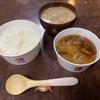 松屋の新メニュー「ビーフシチュー定食」を食べてみた話