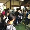 【高知大学 農学部】授業で「紙作り」!?ついに紙に手をつけた農学部。