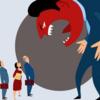 なくならない職場いじめ―「お前のため」という暴力