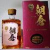 【レビュー】#04 『朝倉 サクラカスクフィニッシュ』は郷愁を思わせる草原の香り。