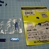 【Mini-Z】MR-03 VE proマシンにEVOのアッパーカバーを組込んだナローマシン