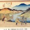 歩いて再び京の都へ 旧中山道夫婦旅 (第11回) 高崎宿~安中宿入口へ  前編