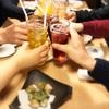 婚活応援合コン12/15in長野市川中島