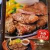 【手軽にお肉】ガスト 町田旭町店~ビーフカットステーキ/ほうれん草ベーコン/柔らかお肉/赤身肉~【炭水化物抜き】