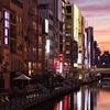 大阪に来たら毎回思うことと街の活気