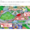 #東京ディズニーランド エントランス工事の影響で入園に時間がかかる