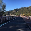 【登山】東京 JR青梅線二俣尾駅~愛宕山~三室山下~日の出山 標高902m~つるつる温泉