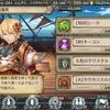 三兵器のためには虹クリの誘惑を絶て!!(追伸:船に乗せるユニット基準)