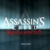 Assassin's Creed Revelationsをクリア