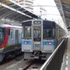 【快速サンポート松山行?】四国最長普通列車の旅(高松13:13→松山17:52)