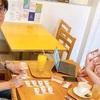 【アロマカフェ】ポーカー最強戦Day2 変更