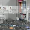 UnityでHoloLens用Twiiterアプリを作った話