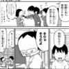 将棋界で「名人位は特別」って、思ってても言えない…だが肉親が描く漫画では言える(笑)いいぞマガポケ!!