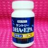 ≪モニター≫DHA&EPA+セサミンEX