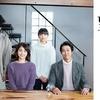 【日本映画】「望み〔2020〕」を観ての感想・レビュー