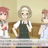 【ゆゆゆい】花結いの章-第21話【徳島攻略開始】