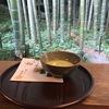 【報国寺/鎌倉】美しい竹林の中でお抹茶を堪能