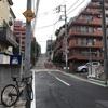 朝練 坂インターバル