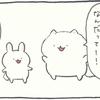 4コマ漫画「こどもの日」