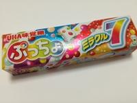 セブン「先行販売」ぷっちょミラクル7が美味しい。7種類のグミのあなたの好きな組み合わせを探そう!