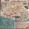 ・SAPPORO  SNOW FESTIVAL in TSUDOME