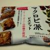 【森永】マクロビ派ビスケットがおいしい!