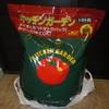 トマト植え替えますた。