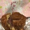 ご当地銘菓:和菓子:釣鐘屋:饅頭桜あん