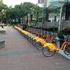 台北にてバイクシェアリング「YouBike」に乗ってみた。