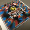 Dance! Mega-Tracks Vol. 1