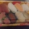 【はま寿司】人気12貫 ¥720(税別) ※平日価格 ¥670(税別)