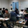 11/19の授業報告