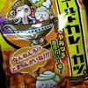 ホクチン ゴールドカレーカツ 金沢カレー味!