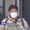 原田宜寛の顔画像 真面目な足立区役所職員が収賄逮捕!無償工事の自宅はどこ?