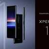 ソニーモバイルコミュニケーションズ、「Xperia 1」および「Xperia Ace」(ドコモ専売)正式に発表。