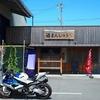 【ツーリング】三重県松阪市〜明和町へ!鳥焼肉→斎庵(いつきあん)の酒饅頭→さいくう平安の杜→いつきのみや歴史体験館に行ってきた。