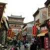中国(洛陽)で掛け軸・書画・美術書を買う