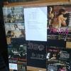 上映会あとがき -映画『マイ・ガール』『アンナ-Anna-』-