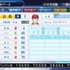 パワプロ2018作成 サクセス 古長衛士(内野手)