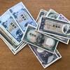 【お金の教育】子供のためのお金の本(厳選5冊+α)【お金の知識は大切】