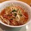 大手町【デイナイト 大手町店】葱チャーシュー麺 ¥850+大盛 ¥150