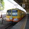 2013年9月 藤原岳と三岐鉄道(三重県)